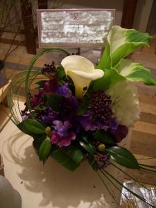 雑貨屋さん開店お祝い花